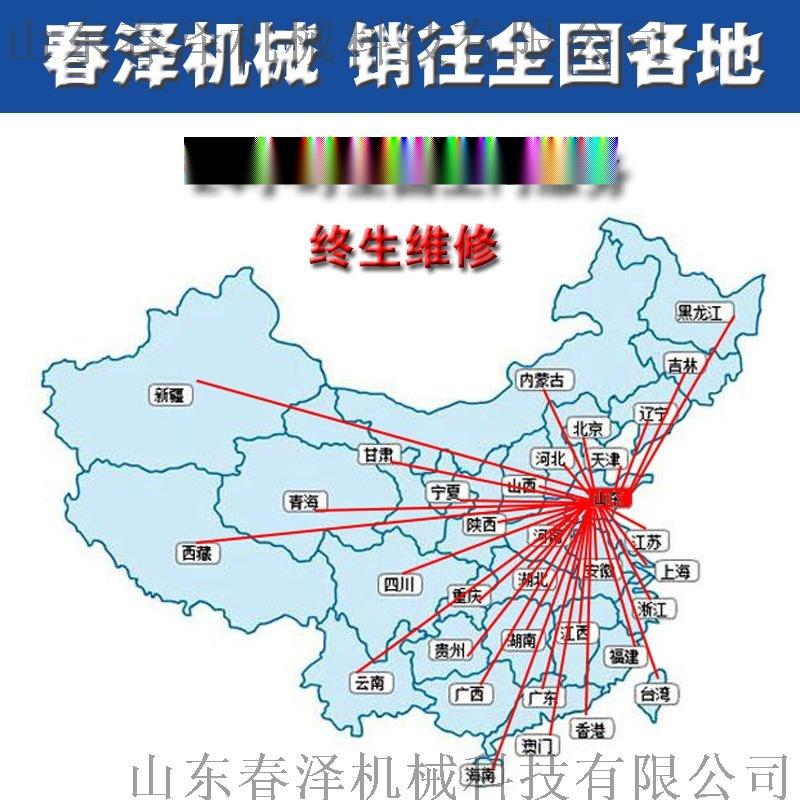春澤內銷地圖.jpg