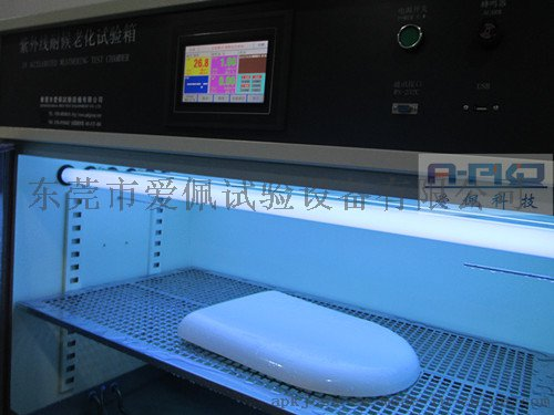 马桶盖紫外线测试500