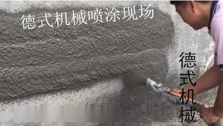 厚型钢结构防火涂料  喷涂机使用效果展示32199752