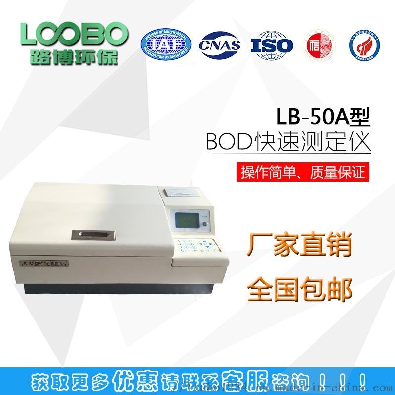 LB-50A (3).jpg