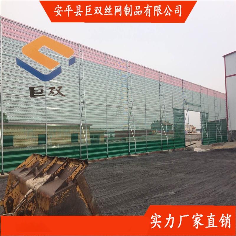 淄博金属挡风墙防风抑尘网河北厂家37106102