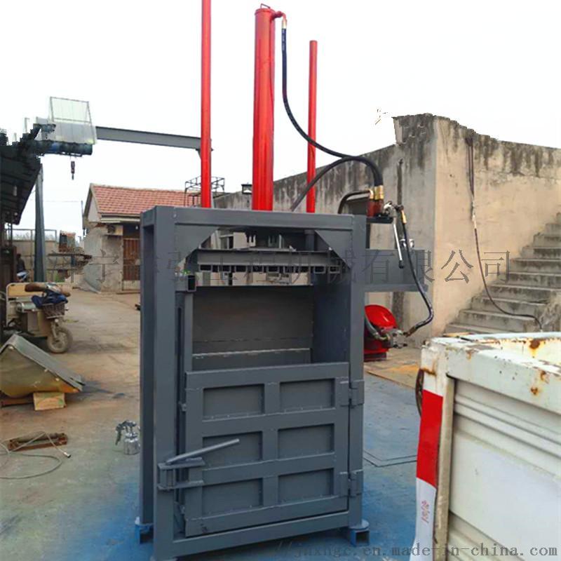 40噸液壓打包機用途廣 辦公廢紙液壓打包機75935132
