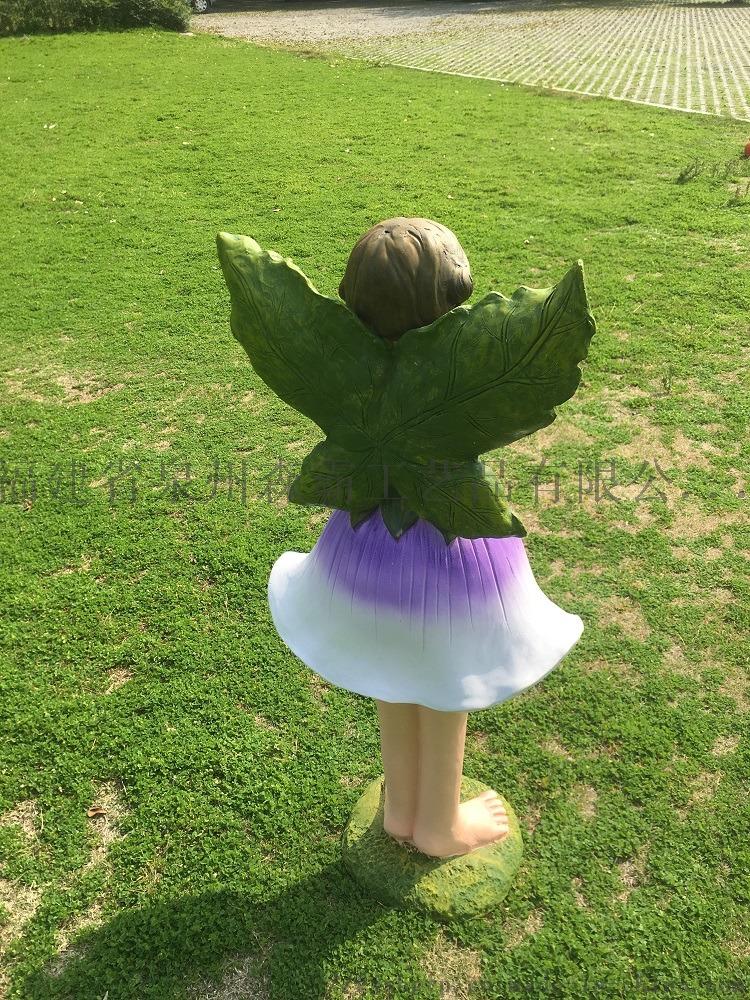卡通花仙子雕塑工藝品花園戶外幼兒園擺件批發85543825