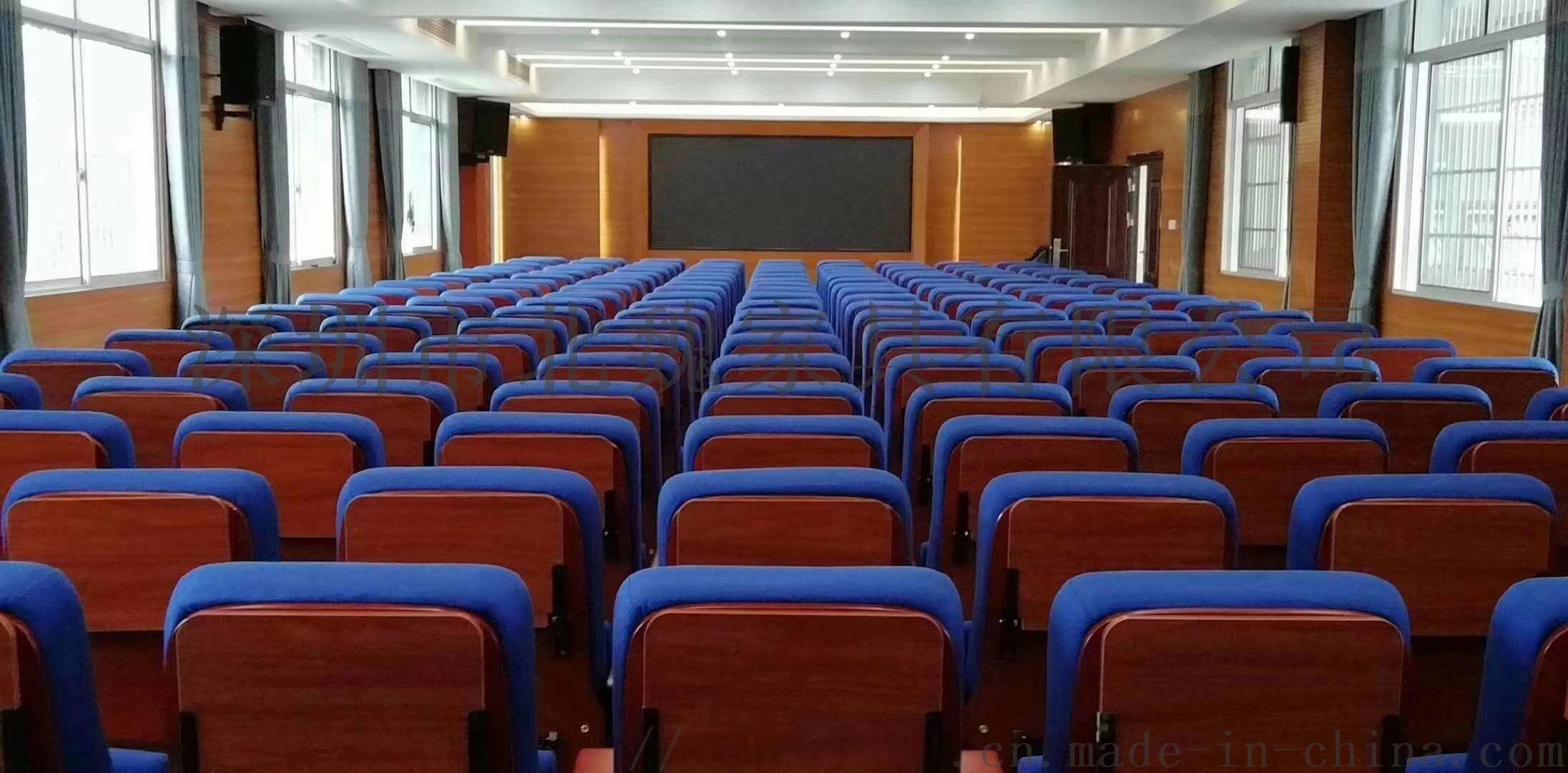 礼堂椅中心距-礼堂椅规格-学校礼堂椅136526565