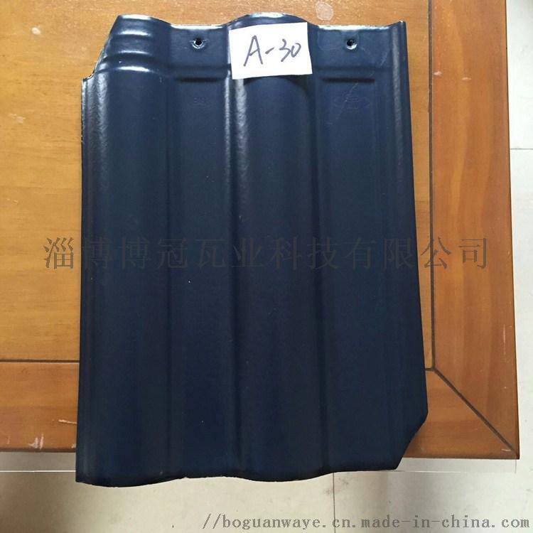 博冠30*40新型全瓷連鎖瓦 陶瓷瓦 工程用怎麼樣129038015