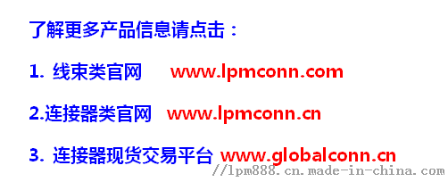苏州汇成元供应Amphenol(安费诺) FCI NFLLDB-0001 Cable 替代品线缆组件150859115