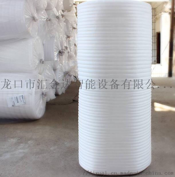 汇欣达全国热销105型珍珠棉发泡布设备820018272