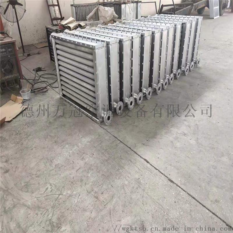 鋼管複合加熱器 (5).jpg