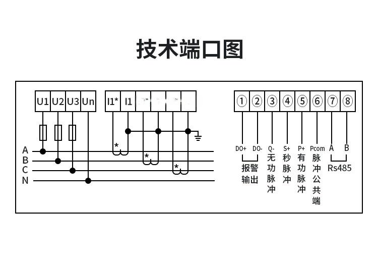 社为DTS8500-NF导轨式电表-淘宝PC端详情页V2_18.jpg