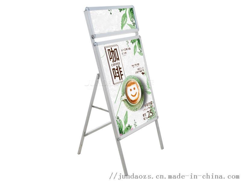 海报架造型图片/单面海报架参数配置121314685