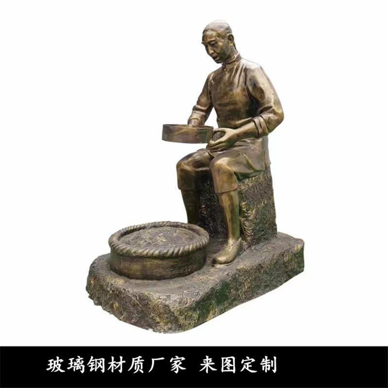 贵州玻璃钢民俗小吃雕塑 街边小贩人物雕塑955650365