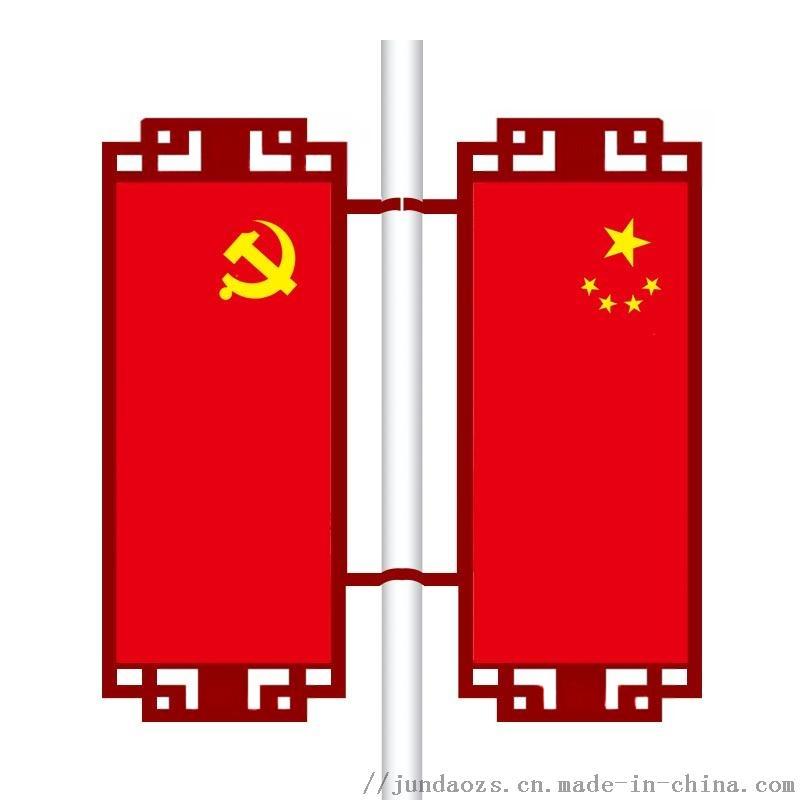 烟台新农村建设线杆道旗架*灯杆灯箱哪家质量好123224315