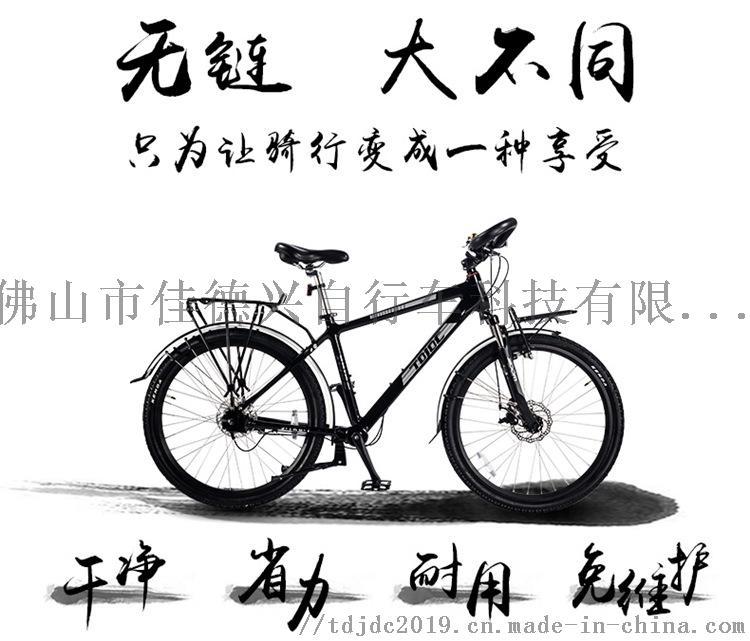 内7速广告2.jpg