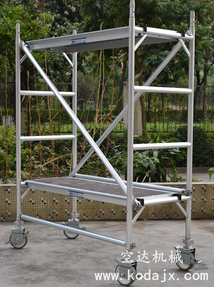 6米深圳铝合金活动脚手架,移动式航空铝制手脚架67259902