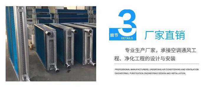 表冷器供應商   銅管表冷器廠家114103402