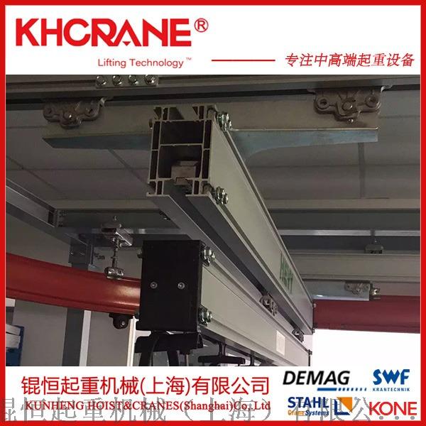 厂家直销KBK柔性轨道,铝合金轨道,0重力轨道105975535