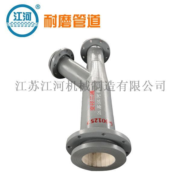 陶瓷管,陶瓷复合管生产厂家,出口质量标准,江河899336735