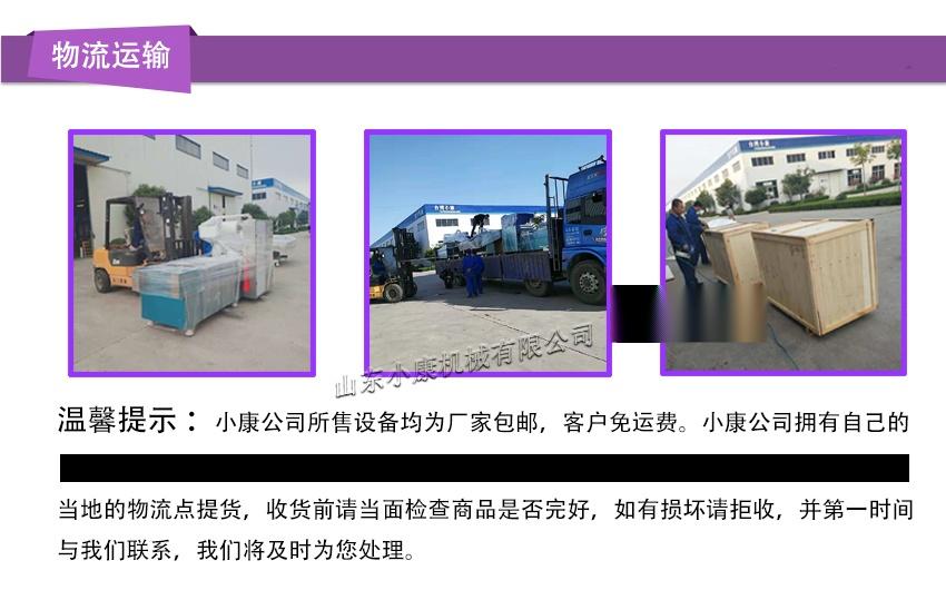 贴体真空包装机,多功能贴体包装机,海鲜贴体膜包装机61977132