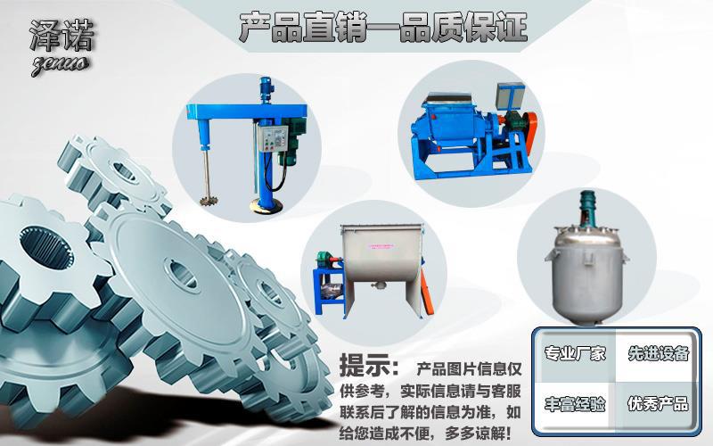 4000升电加热卧式螺带混合机 搅拌罐93909132