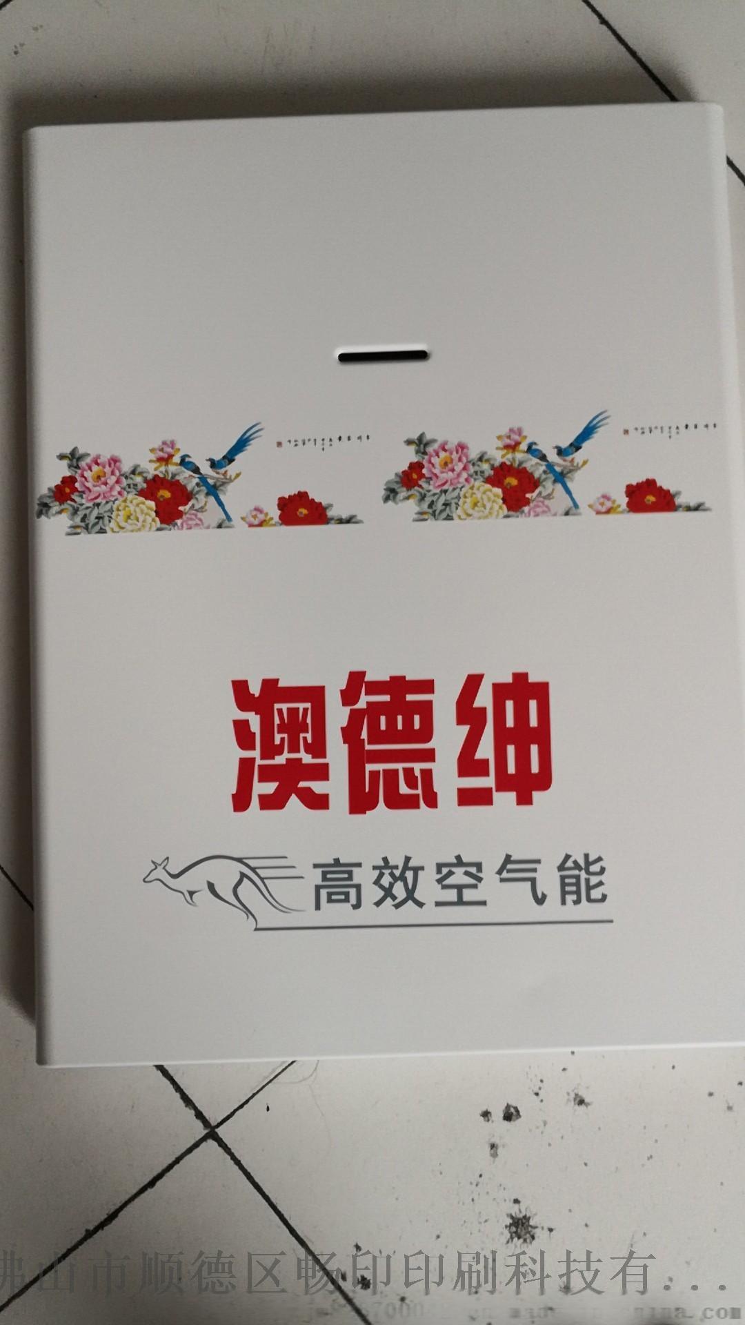 空气净化器面板水贴纸,产品材质喷粉件.jpg