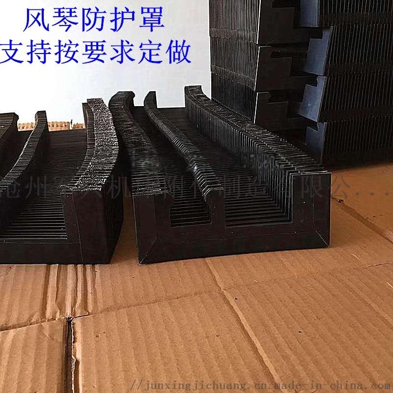 耐磨耐拉伸柔性风琴防护罩导轨护罩丝杠防护罩支持定做788847182