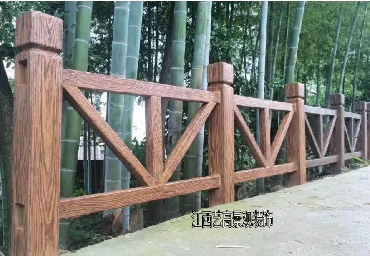 仿木纹V型栏杆护栏.jpg