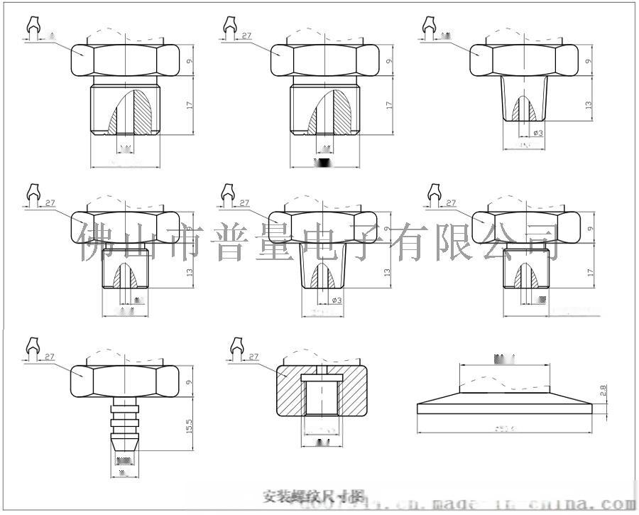 PT500-500螺纹尺寸图