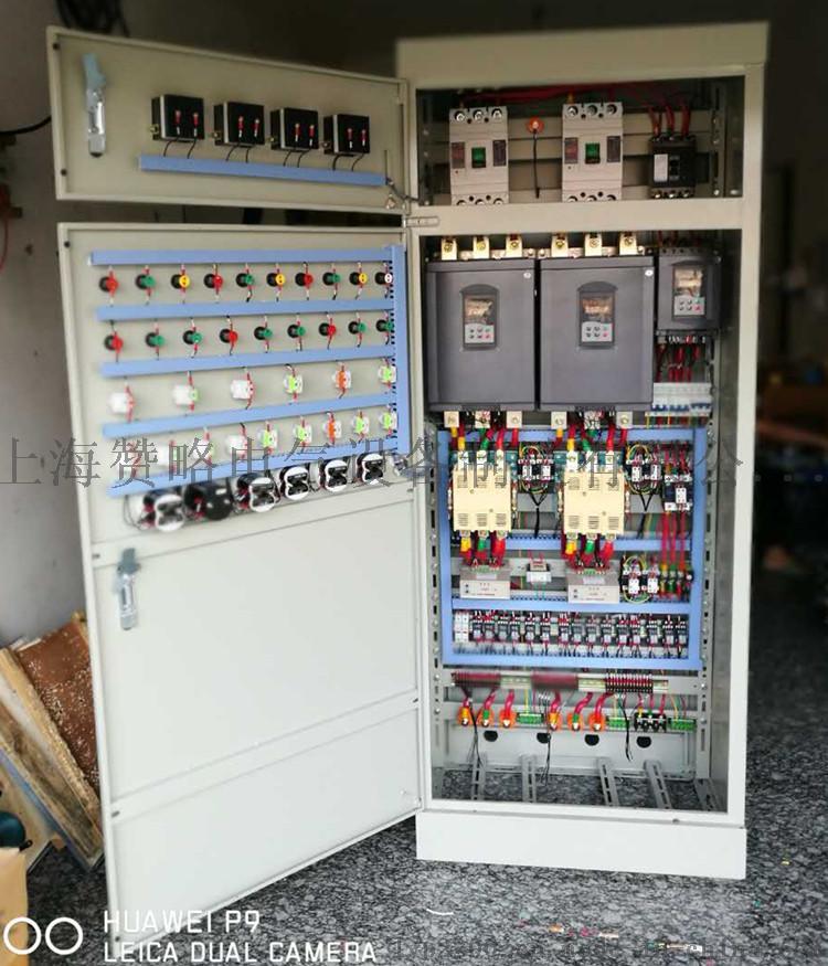 控制櫃雙軟啓動器/帶PLC自動巡檢775139815