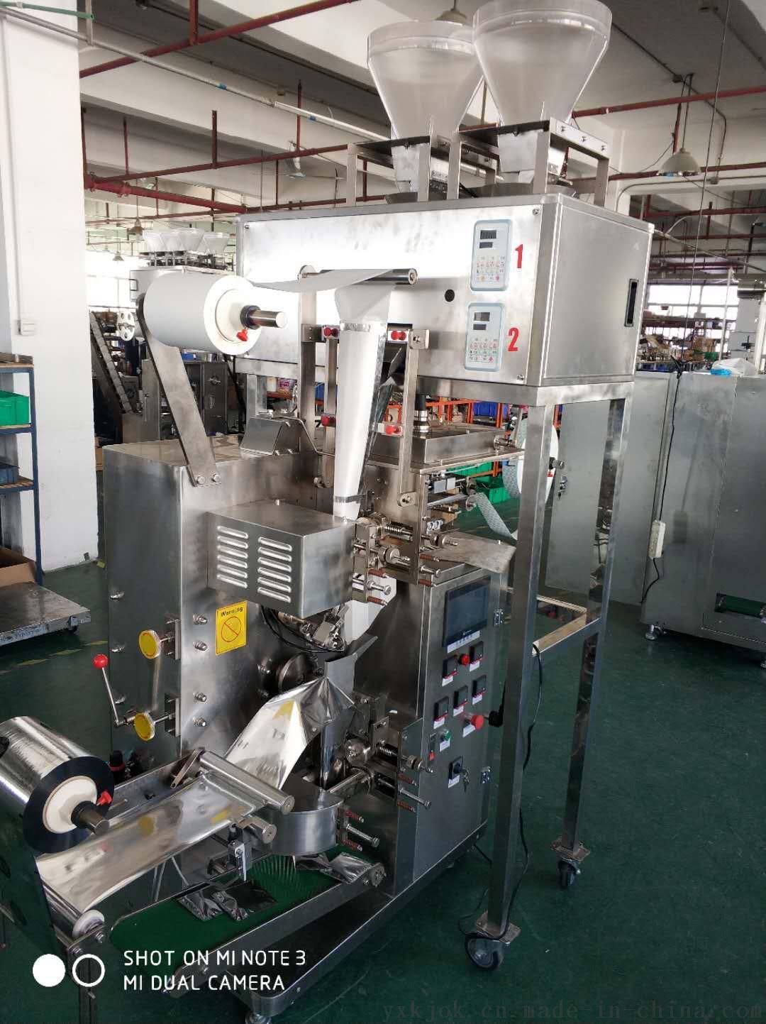 无纺布包装机 干燥剂包装机厂家742420762