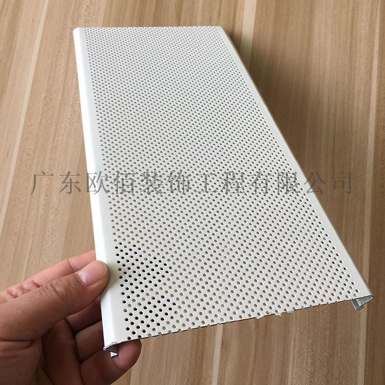 C型鋁條板 (14).JPG
