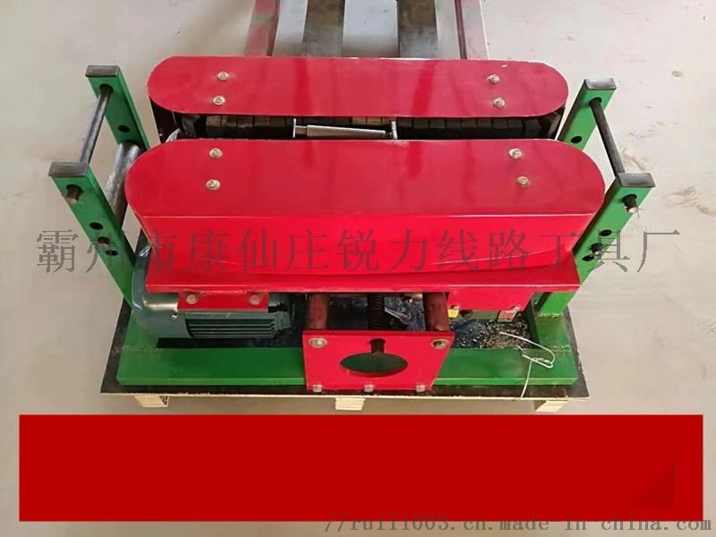 小型电缆输送机 电缆输送机厂家810055965