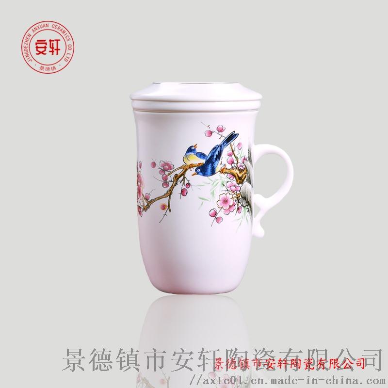 景德镇促销礼品茶杯8.jpg