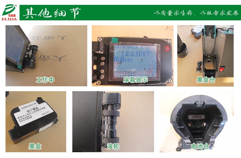 廣州食品高解析印碼機高品質 瀾石手持匣墨式噴碼機777846335