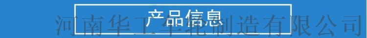 产品信息1.jpg