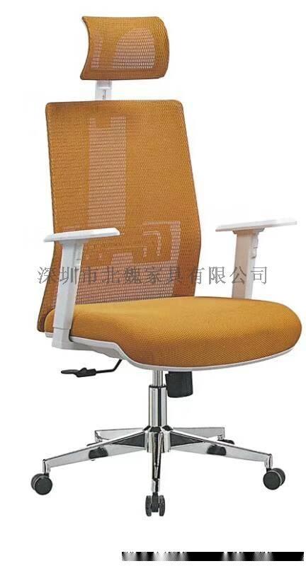 [傢俱辦公椅子、培訓椅會議椅、弓形會客會議椅]廠家103730645