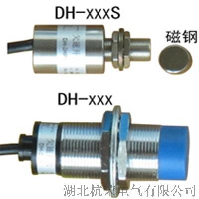 DH-XXX速度打滑开关.jpg