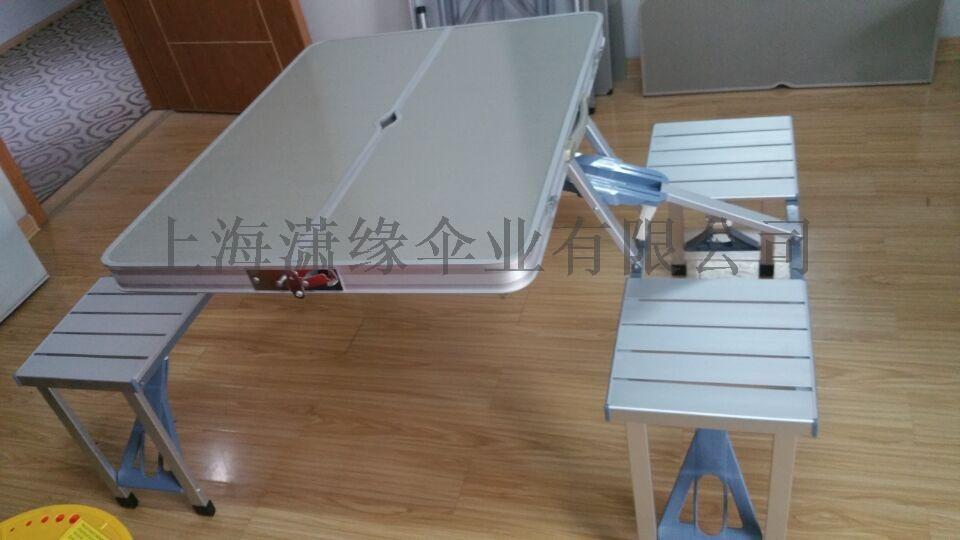 铝合金连体折叠桌便携式休闲野餐摆摊桌可折叠桌椅118434102