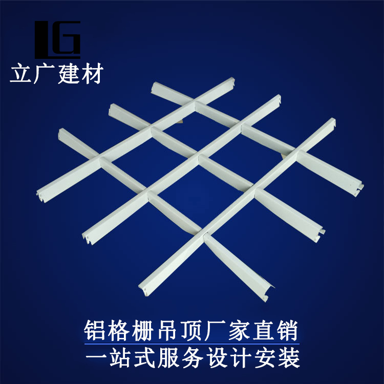 厂家铝格栅铝天花 铝合金木纹格栅 通风隔断吊顶材料96823995