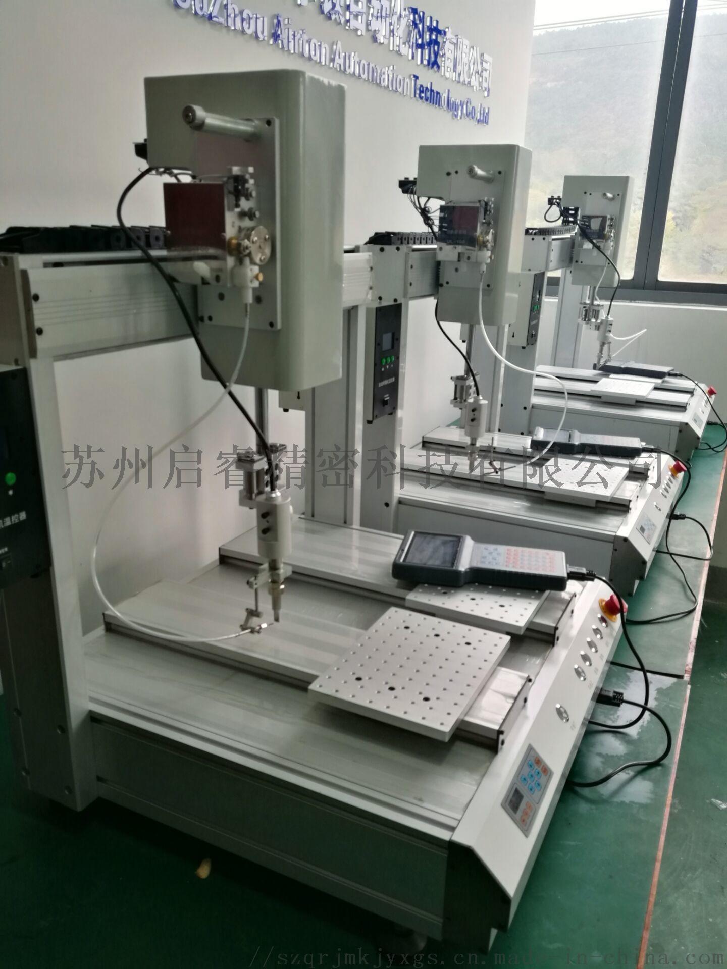 江浙沪焊点自动加锡机生产厂家双高频双烙铁焊锡机122711015