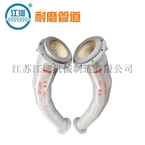 陶瓷管,陶瓷复合管生产厂家,出口质量标准,江河899336725