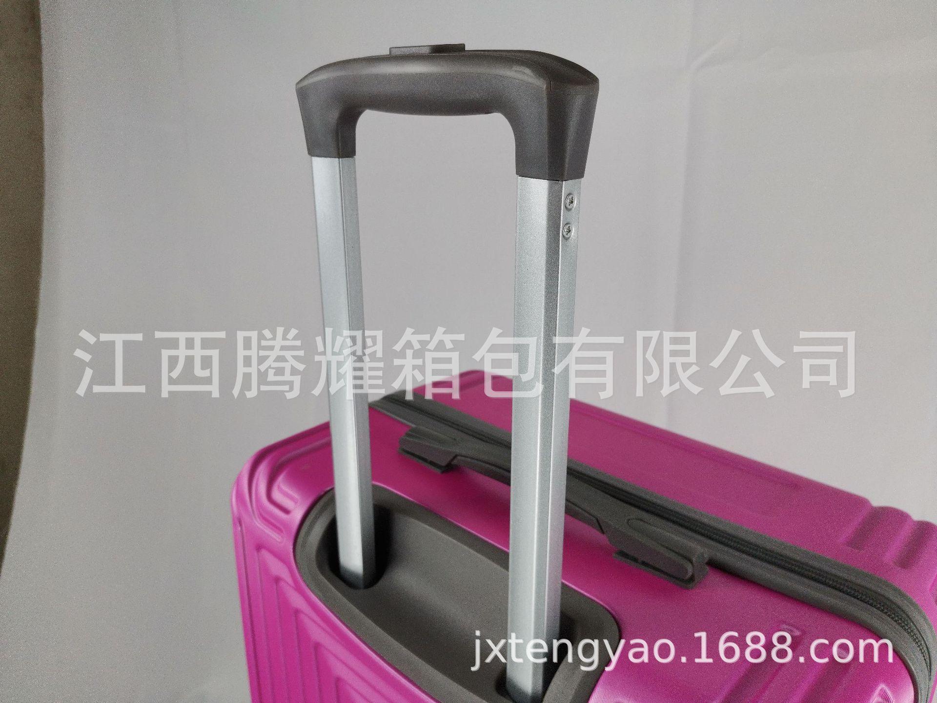 厂家直销学生万向轮拉杆旅行登机箱162024寸141439755