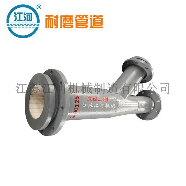 陶瓷管,陶瓷复合管生产厂家,出口质量标准,江河899336715