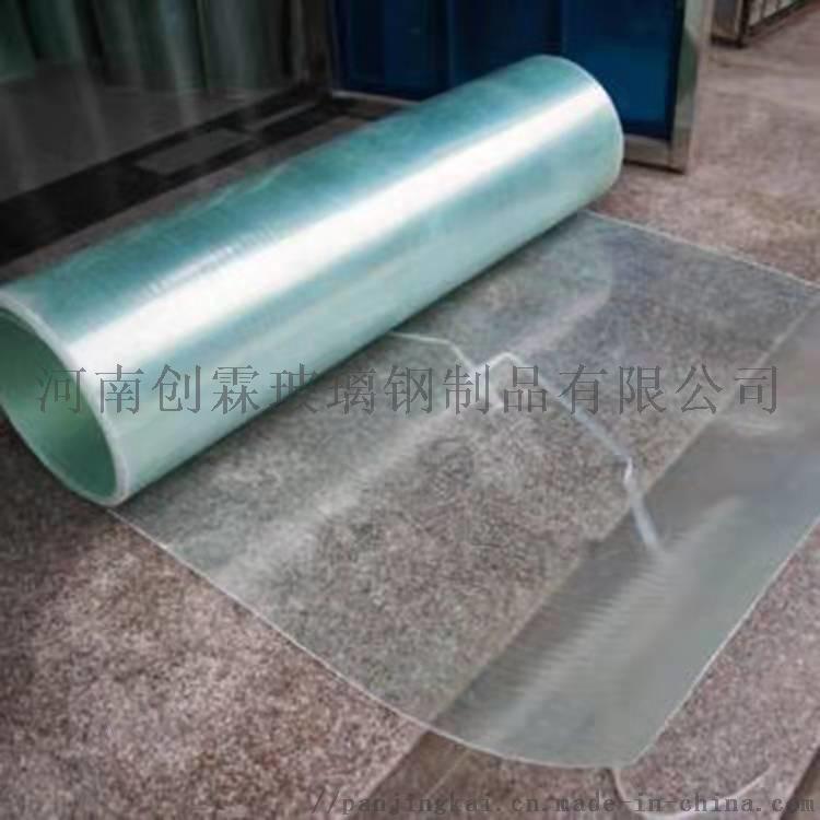 安阳FRP采光板防腐瓦创霖建筑板材报价825581382