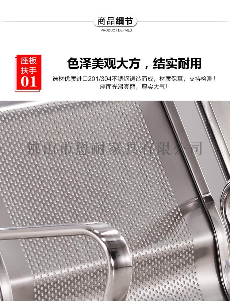 不锈钢座椅-不锈钢连排椅-不锈钢长椅子134436055