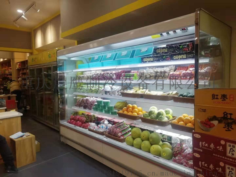 在永川区开水果店风幕柜就找晨鹰冷柜907465425
