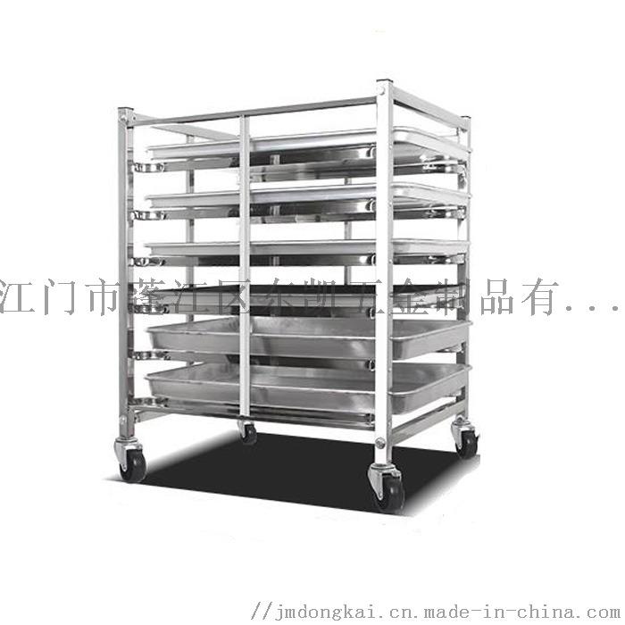 不锈钢烤盘架面包架定制吐司架109493075