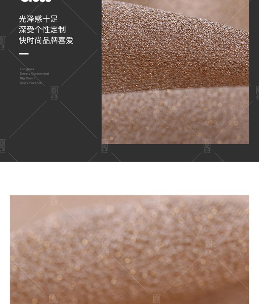 SH型-金银线详情_12.jpg