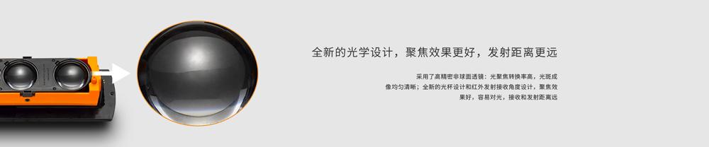 三光束对射改_03-12.png