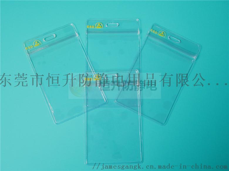 HC-C200.jpg