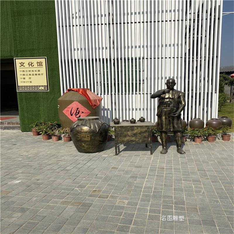 玻璃钢人物造型 街头卖粮食人物雕塑 民俗小品雕塑137054725